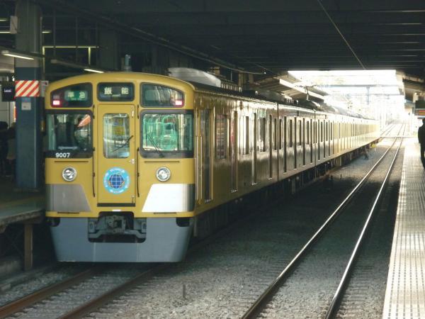 2014-03-21 西武9107F 準急飯能行き3