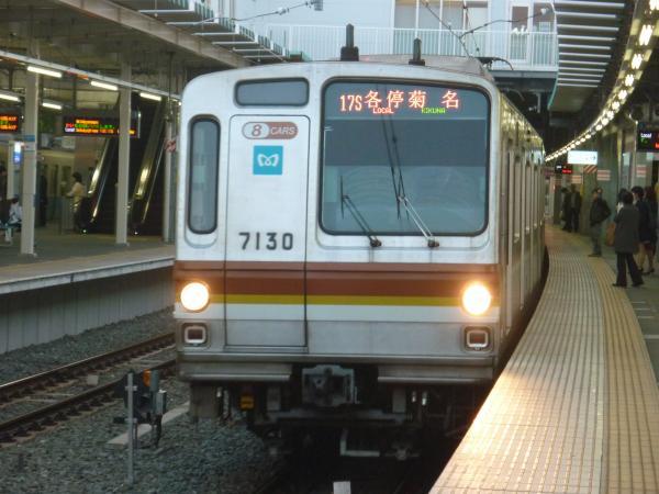 2014-03-28 メトロ7130F 各停菊名行き1