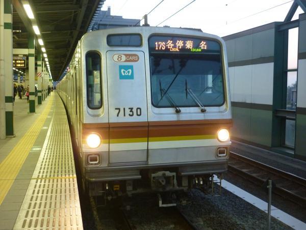 2014-03-28 メトロ7130F 各停菊名行き2