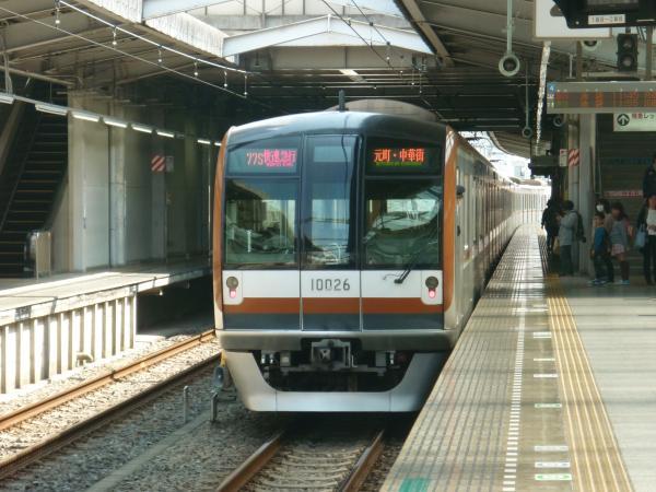 2014-03-28 メトロ10126F 快速急行元町・中華街行き