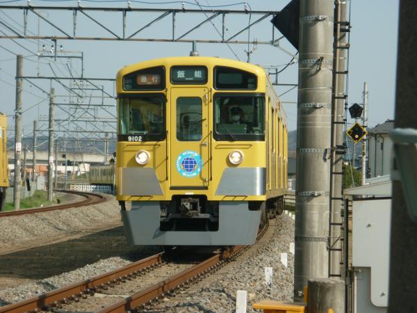 2014-03-28 西武9102F 急行飯能行き 2147レ