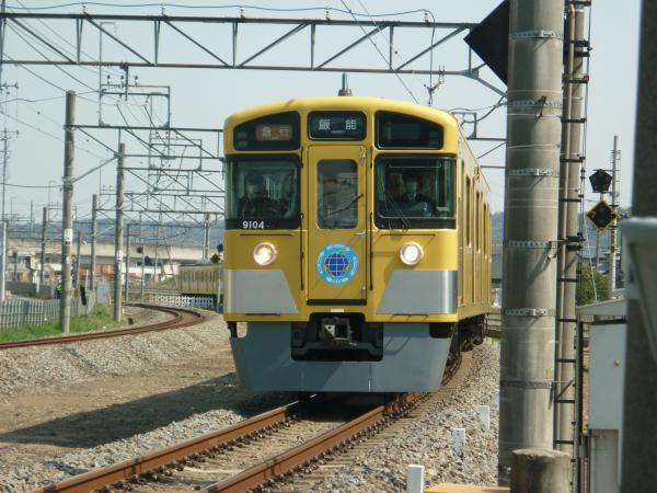 2014-03-28 西武9104F 急行飯能行き 2139レ