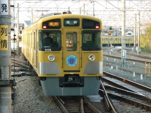 2014-03-28 西武9106F 急行池袋行き3 2166レ