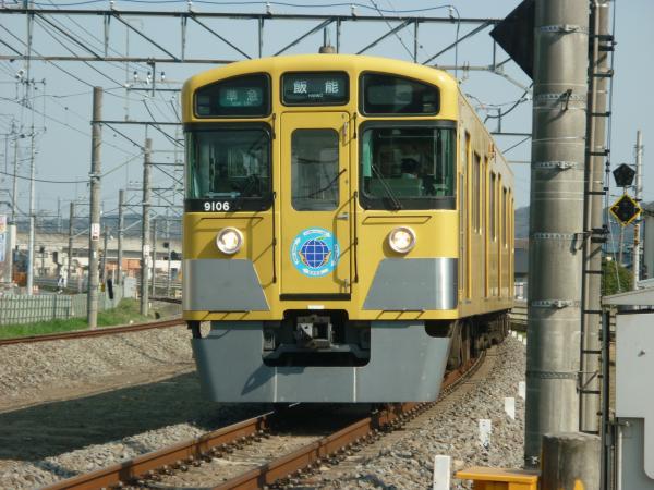 2014-03-28 西武9106F 準急飯能行き 4137レ