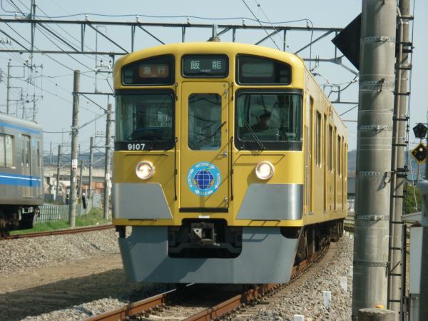 2014-03-28 西武9107F 急行飯能行き 2141レ