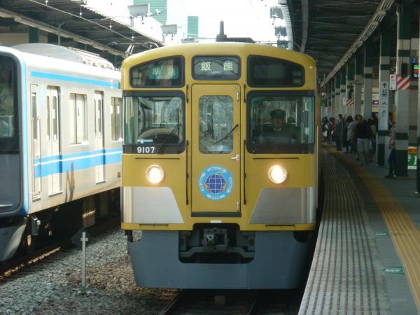 2014-03-28 西武9107F 準急飯能行き1 4125レ
