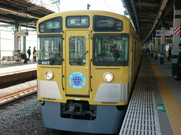 2014-03-28 西武9107F 準急飯能行き2 4125レ