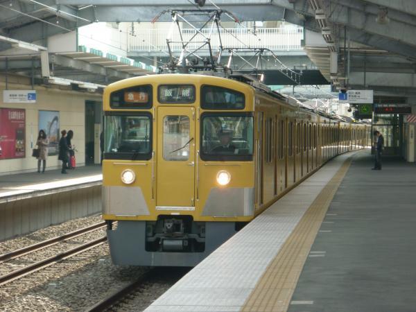 2014-03-29 西武2463F+2503F+2501F 急行飯能行き1 2105レ