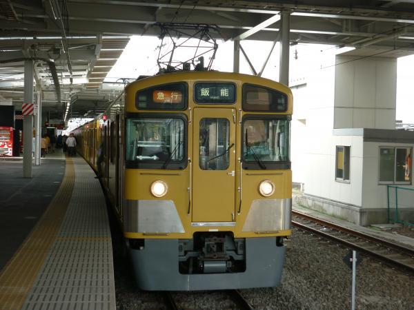 2014-03-29 西武2463F+2503F+2501F 急行飯能行き4 2145レ