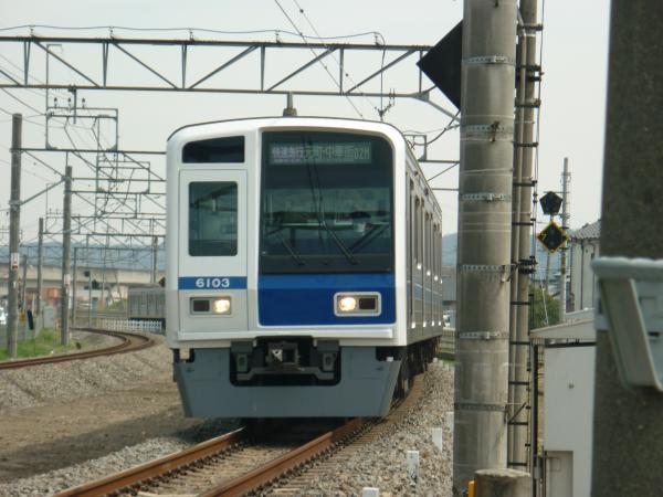 2014-03-29 西武6103F 快速急行元町・中華街行き 1709レ