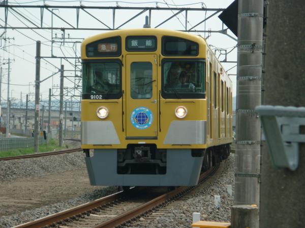 2014-03-29 西武9102F 急行飯能行き 2115レ