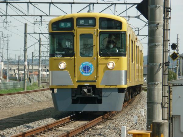 2014-03-29 西武9102F 準急飯能行き 4127レ
