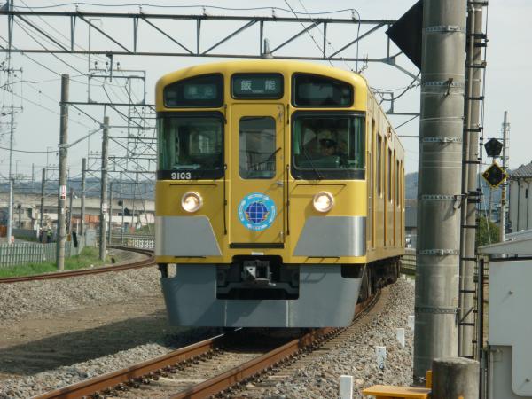 2014-03-29 西武9103F 準急飯能行き 4129レ