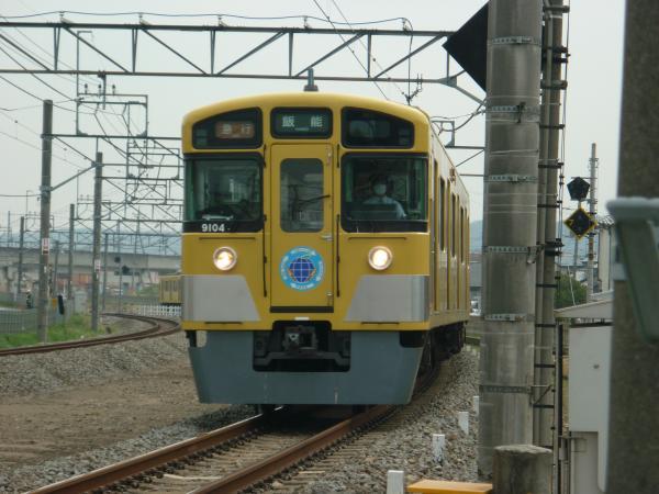 2014-03-29 西武9104F 急行飯能行き 2113レ