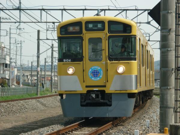 2014-03-29 西武9104F 急行飯能行き 2125レ