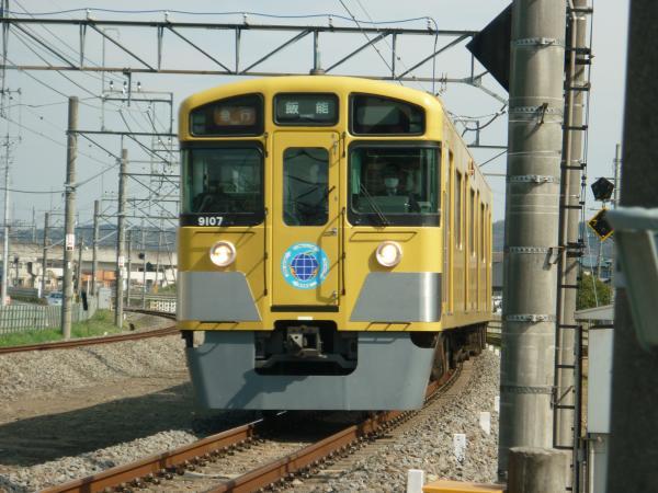 2014-03-29 西武9107F 急行飯能行き 2133レ