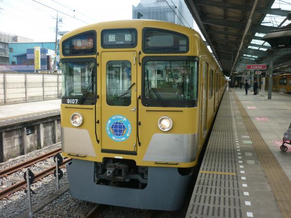 2014-03-29 西武9107F 急行飯能行き2 2109レ