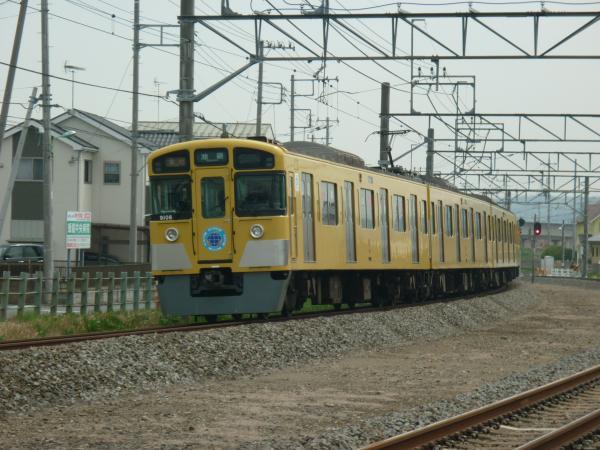2014-03-29 西武9108F 急行池袋行き 2128レ