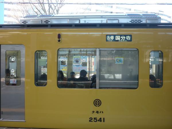 2014-03-31 西武2541F 各停国分寺行き 側面写真