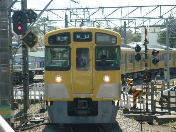 2014-03-31 西武2541F 各停萩山行き 6421レ