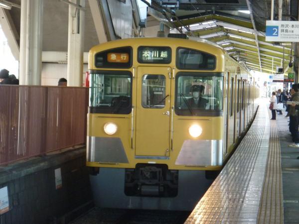 2014-03-31 西武2051F 急行本川越行き 2625レ