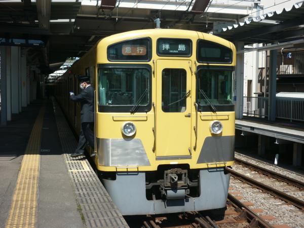 2014-03-31 西武2053F+2509F 急行拝島行き2 2315レ