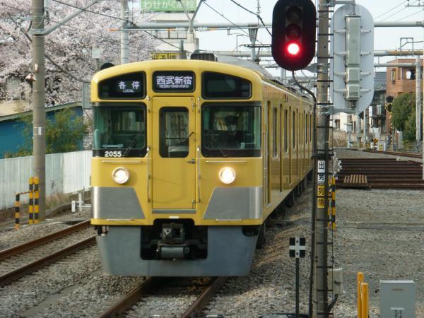 2014-03-31 西武2055F 各停西武新宿行き 5834レ