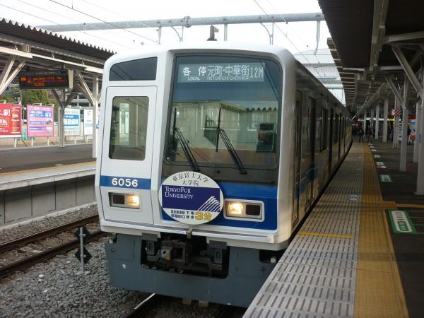 2014-03-31 西武6156F 各停元町・中華街行き2 6812レ