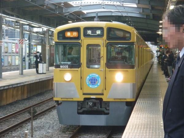 2014-03-31 西武9105F 急行池袋行き 2166レ