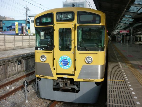 2014-03-31 西武9107F 準急池袋行き1 4128レ