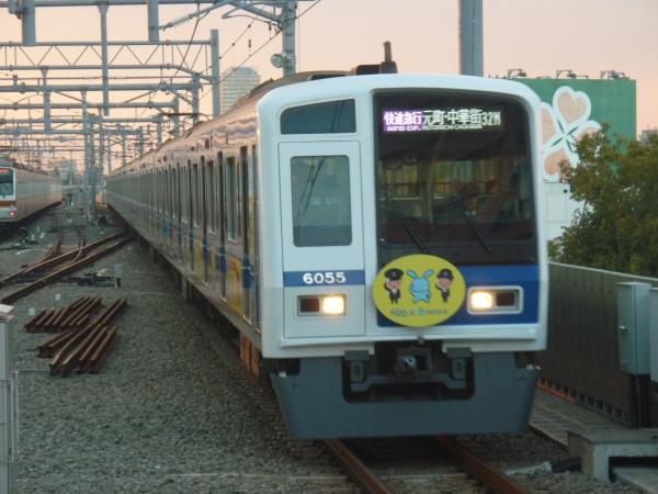 2013-11-16 西武6155F 快速急行元町・中華街行き1