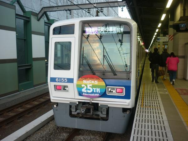 2013-11-16 西武6155F 快速急行元町・中華街行き2