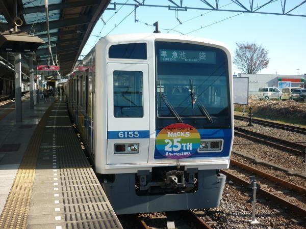 2013-12-22 西武6155F 準急池袋行き