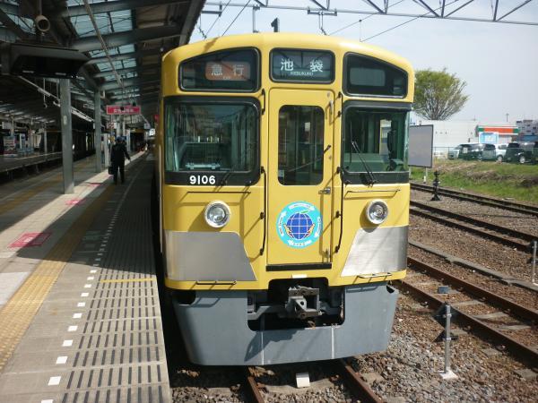 2014-04-12 西武9106F 急行池袋行き 2150レ