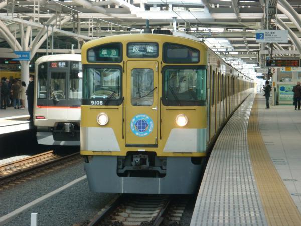 2014-04-12 西武9106F 準急飯能行き1 4131レ