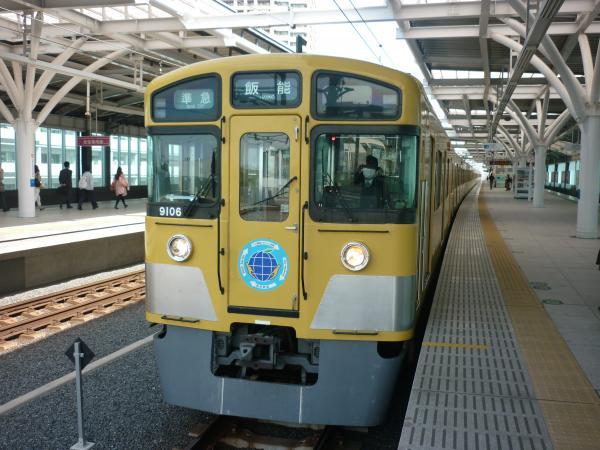 2014-04-12 西武9106F 準急飯能行き2 4131レ