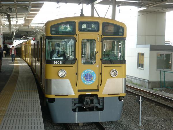 2014-04-12 西武9106F 準急飯能行き3 4131レ