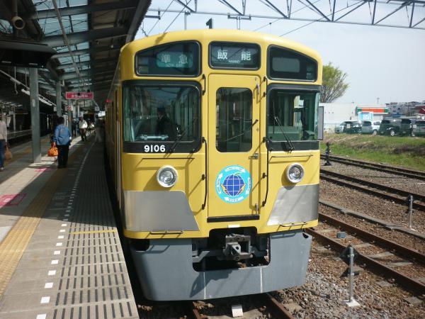 2014-04-12 西武9106F 準急飯能行き4 4131レ