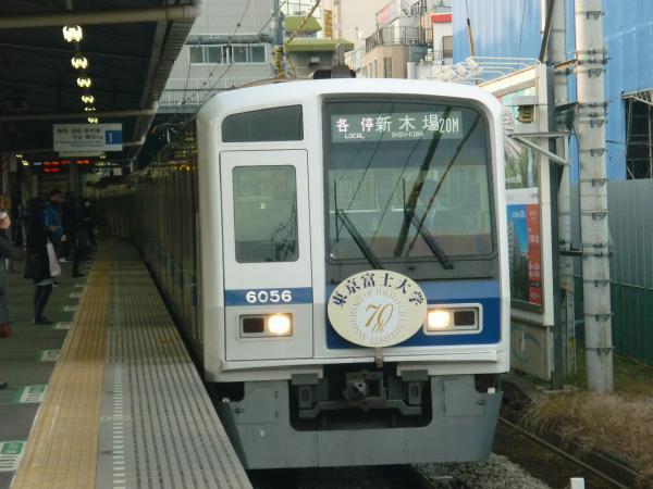2014-01-12 西武6156F 各停新木場行き