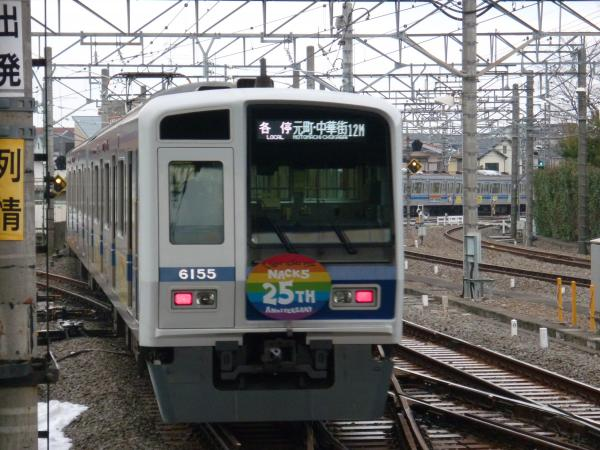 2014-02-28 西武6155F 各停元町・中華街行き2