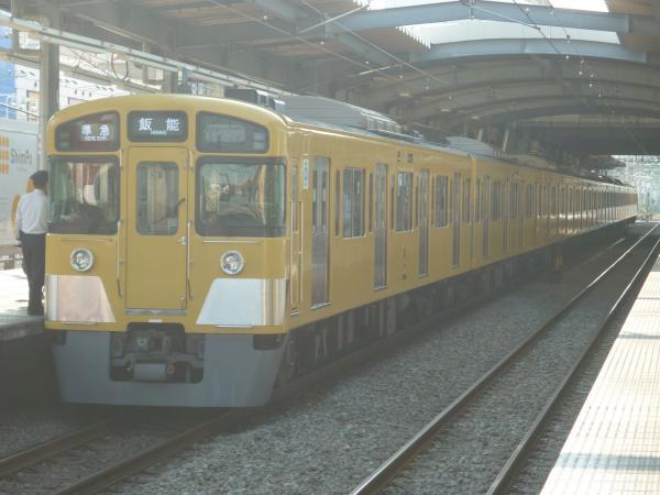 2014-04-26 西武2083F 準急飯能行き2 4141レ