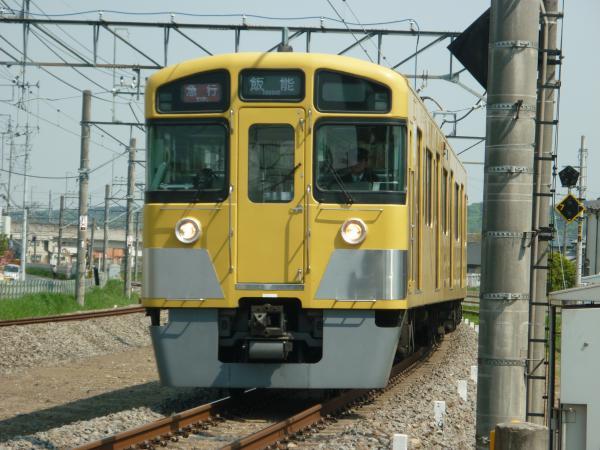 2014-04-26 西武2085F 急行飯能行き 2129レ