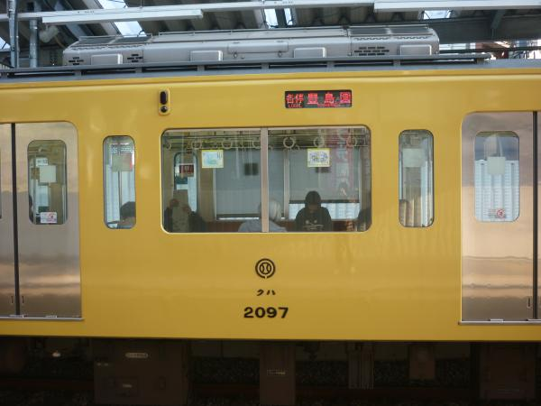 2014-04-26 西武2097F 各停豊島園行き クハ2097