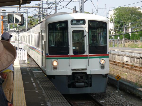2014-04-26 西武4015F+4005F 各停飯能行き 5036レ
