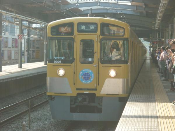 2014-04-26 西武9101F 急行池袋行き 2154レ