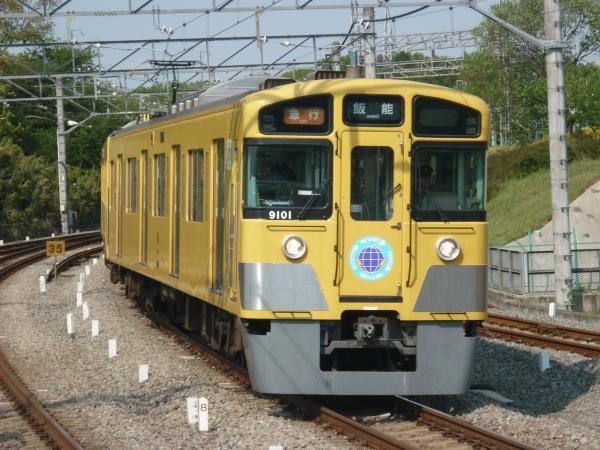 2014-04-26 西武9101F 急行飯能行き1 2139レ