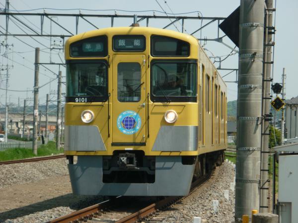2014-04-26 西武9101F 準急飯能行き 4127レ