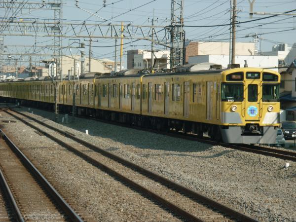 2014-04-26 西武9103F 急行飯能行き 2141レ