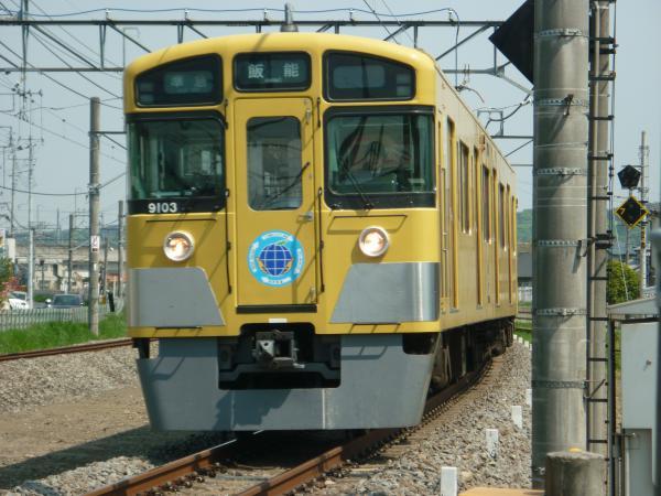 2014-04-26 西武9103F 準急飯能行き 4129レ