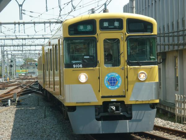 2014-04-26 西武9106F 準急飯能行き 4125レ